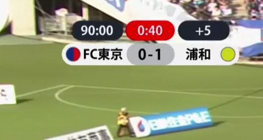 ◆Jリーグ◆FC東京×浦和 FC東京忖度日程の上にふざロス5分のおまけ付きで酷いと話題に!