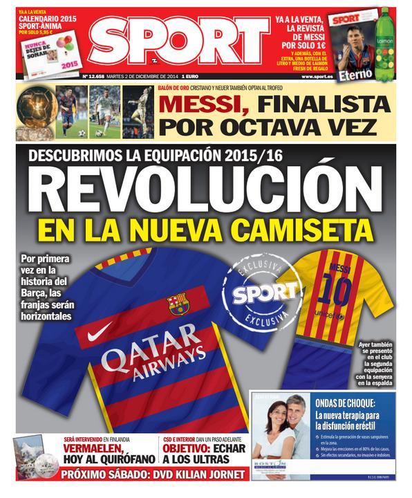 ◆悲報?◆バルサの来シーズンユニフォームが横縞に-スペイン紙がリーク-