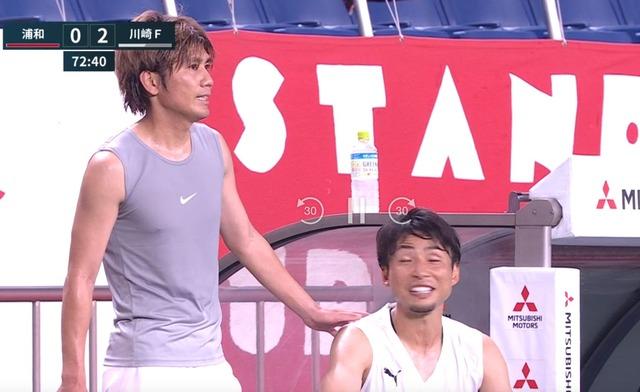 ◆悲報◆浦和の柏木陽介さん、試合中に川崎ベンチに行って小林悠と談笑してしまう(´・ω・`)