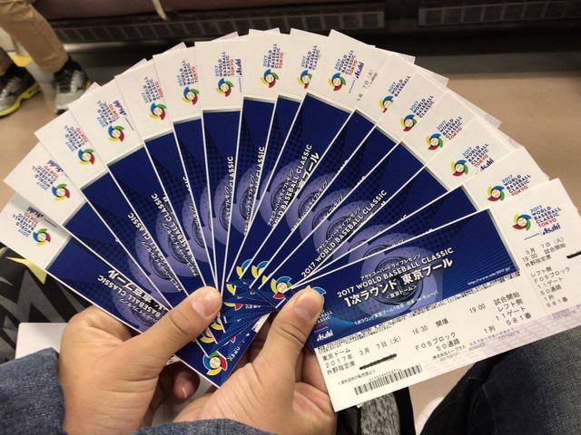 ◆悲報◆WBCチケット5000円、無料でばらまかれる(´・ω・`)