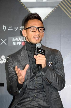 ◆朗報◆中田英寿氏、電撃FIFA入り!26年W杯出場チーム拡大アシスト
