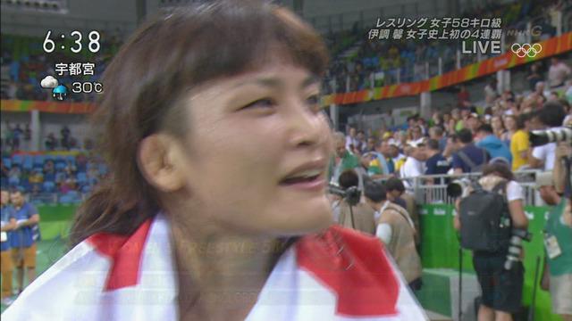 ◆リオ五輪速報◆伊調馨 女子レスリング58キロ級史上初の4連覇達成