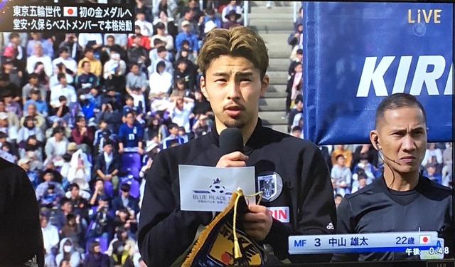 ◆悲報◆U22日本代表キャプテン中山雄太さんファンからの評価4.27でダントツの最低点