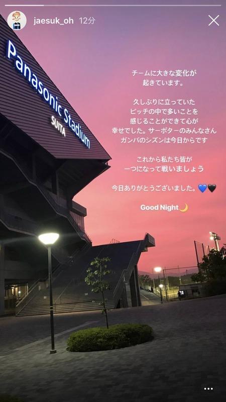 ◆Jリーグ◆鹿島戦引き分け後G大阪の選手のコメントが揃いも揃ってクルピを暗にディスっている件