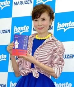 ◆日本代表◆ルミ子ジャパン発表!故障の香川、岡崎外し苦言!「一流の選手はケガ少ない」