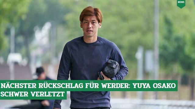 ◆悲報◆ブレーメンの日本代表FW大迫勇也、「太腿に重い怪我」長期離脱の可能性
