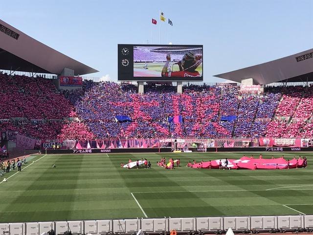 ◆画像◆大阪ダービーC大阪のコレオが酷いと話題に!