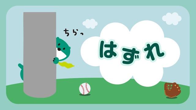 ◆視聴率◆ラグビーを棍棒にサッカーを煽ってた野球ファンに悲報…日本シリーズ視聴率一桁…ミレニアム時代の4分の1以下…