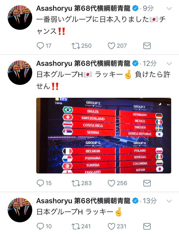 ◆W杯小ネタ◆W杯組み合わせ抽選結果に元横綱朝青龍大喜び「一番弱いグループに日本入りました!チャンス!!」
