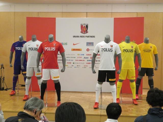 ◆Jリーグ◆浦和レッズが2018ユニフォームと背番号を発表!ユニはライプチヒの色違いっぽい