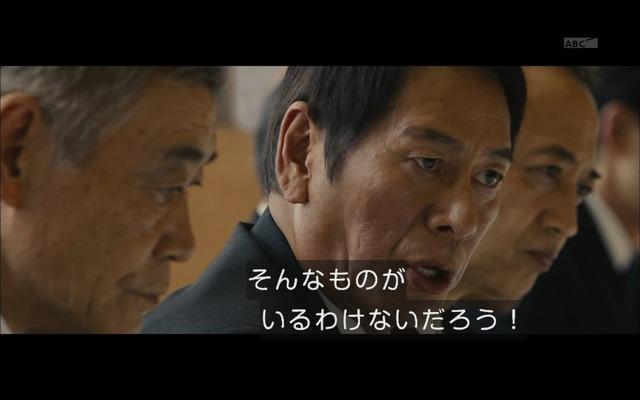 ◆J速報◆J2徳島ヴォルティスサポーターが総理大臣に!