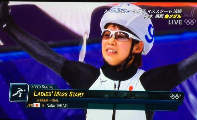 ◆平昌五輪◆高木菜那選手が金メダル!!スピードスケート 女子マススタート、日本金4個目