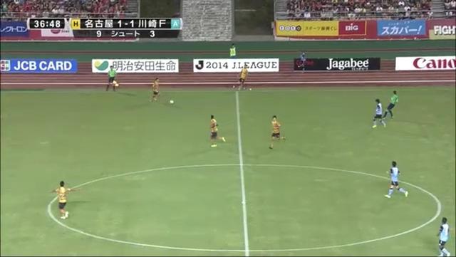 ◆Jリーグ◆大久保嘉人(川崎)の看板蹴って2試合出場停止の判断基準ってどうよ??