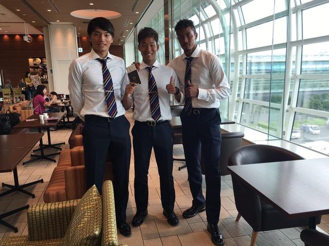 ◆五輪代表◆鈴木武蔵、野津田岳人らリオ五輪代表バックアップメンバーリオに出発!