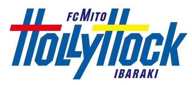 ◆朗報◆J2水戸ちゃん、ついに!新スタジアム建設構想発表へ!明日会見