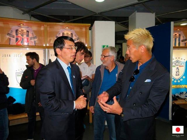 ◆メヒコ本田◆在メキシコ日本大使館のHP開いたらいきなり本田圭佑が出てきてワロタwww