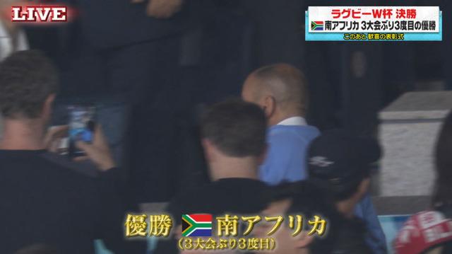 ◆ラグビーW杯◆南アフリカが32-12でイングランドを下し、3大会ぶり3度目の優勝