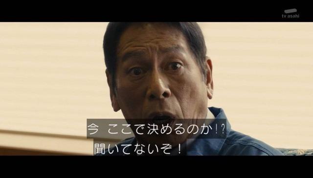 ◆J2◆J1昇格PO争いの3戦、ジェフ千葉7連勝!34秒の失点からの奇跡的なPO滑り込み!徳島・松本敗戦でジエンド