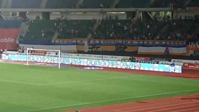 ◆画像◆ルヴァンで対戦J2長崎のG大阪へのエールが秀逸すぎて草「来年もお会いしましょう」