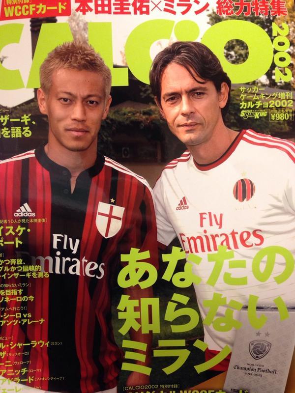 ◆ミラン本田◆カルチョ2002「あなたの知らないミラン」を要約するとピッポはマザコン???