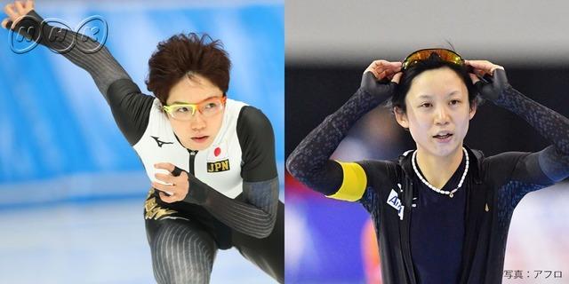 ◆平昌五輪◆スピードスケート女子1000:小平奈緒が銀、高木美帆は銅メダル!