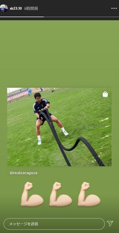 ◆悲報◆サラゴサ香川真司さん、ぼっち練習