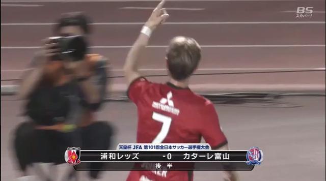 ◆天皇杯◆浦和FWキャスパー・ユンカーのゴール、トラップとDFの外し方が変態すぎると話題に!