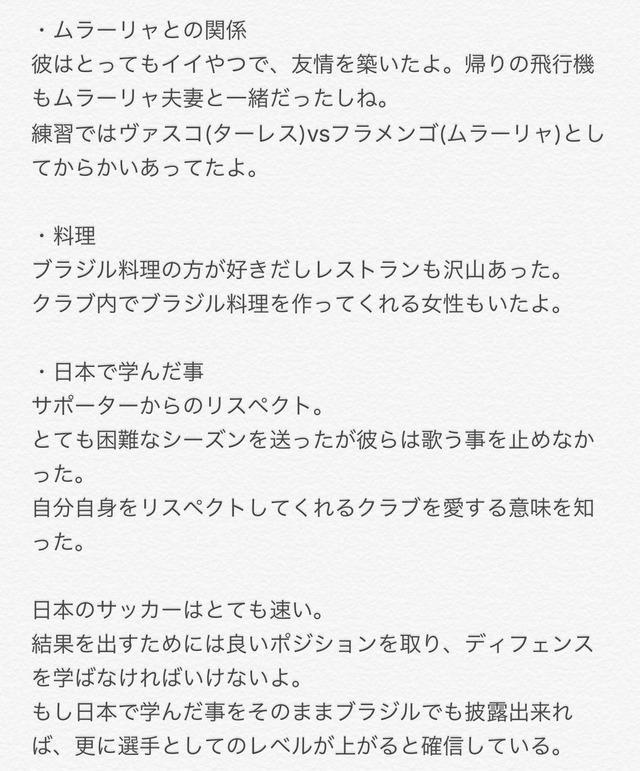 ◆ACL小ネタ◆元浦和の悪童邦本宜裕がインスタ動画でしおらしくなっていると話題に!
