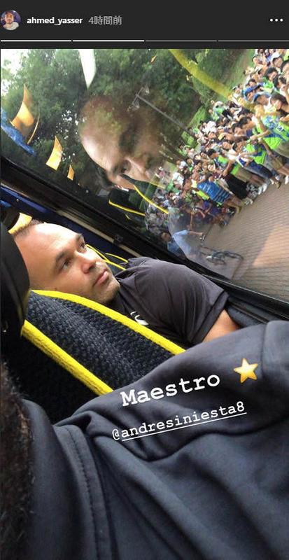 ◆悲報◆イニエスタさん、チームメイトのヤセルさんにバスのシートの隙間から盗撮される(´・ω・`)