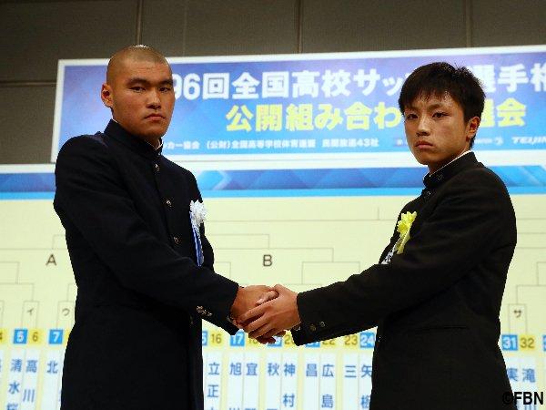 ◆高校サッカー◆山梨学院のU18日本代表FW加藤拓己のビッグマウスが話題に!「半端ないって言われたい」「米子のディフェンス陣は崩壊する」