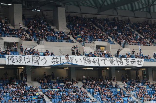 ◆J1◆23節 名古屋終了間際赤崎のGで松本に追いつく、ガンバATにPK取られ10人の磐田に追いつかれる