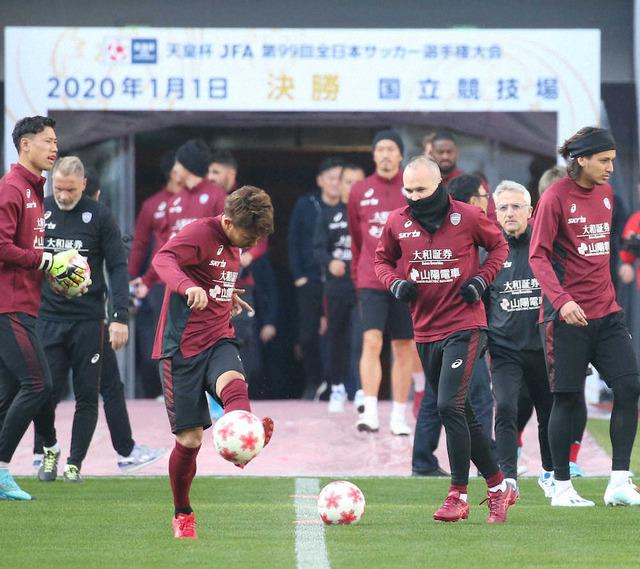 ◆画像◆ヴィッセル神戸総帥三木谷浩史氏が密かに天皇杯決勝前日練習に参加している件w