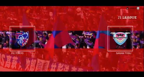 ◆J1◆25節 FC東京×鳥栖 双方硬い試合でスコアレスドロー、トーレス師匠旨さ見せるも不発