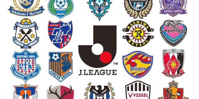 ◆朗報◆Jリーグ絶好調!2017年度初の営業収益1100億円超え、債務超過クラブなし!