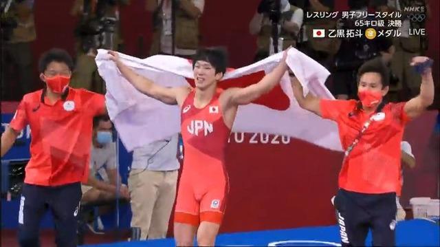◆五輪速報◆レスリング男子フリースタイル65Kg級 乙黒拓斗決勝でアリエフを破り金メダル!日本25個目