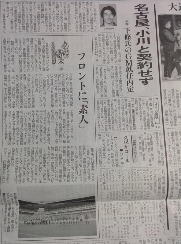 ◆悲報◆小倉ンパス・・・新スタジアム用地グーグルアースで探してた(´・ω・`)