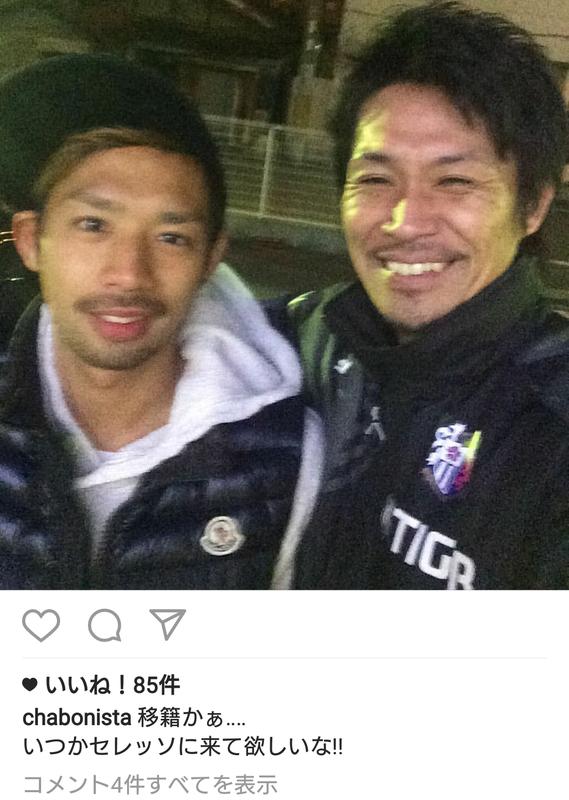 ◆J小ネタ◆C大阪のとある選手がG大阪MF大森晃太郎の神戸移籍をお漏らし???