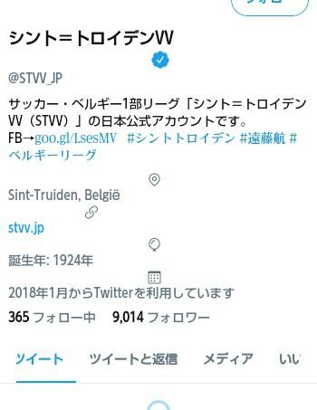 ◆J小ネタ◆新トトロ移籍の鹿島FW鈴木優磨の移籍セレモニー、ひっそり月曜日に行われる