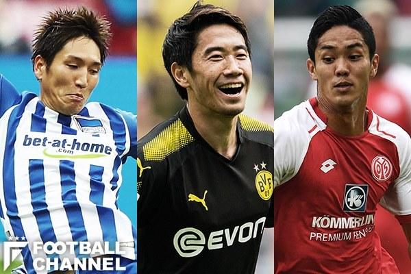 ◆ブンデス◆香川か原口か武藤か…大活躍の日本人3選手、第7節のMVP候補に選出!