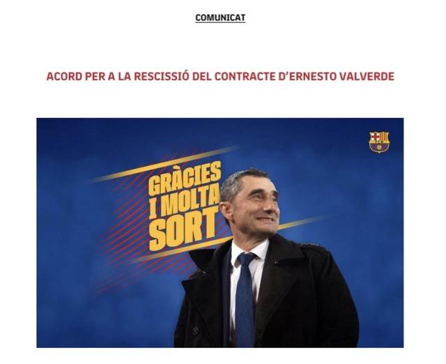 ◆リーガ◆FCバルセロナがバルベルデ監督を更迭!後任は元ベティスのキケ・セティエン
