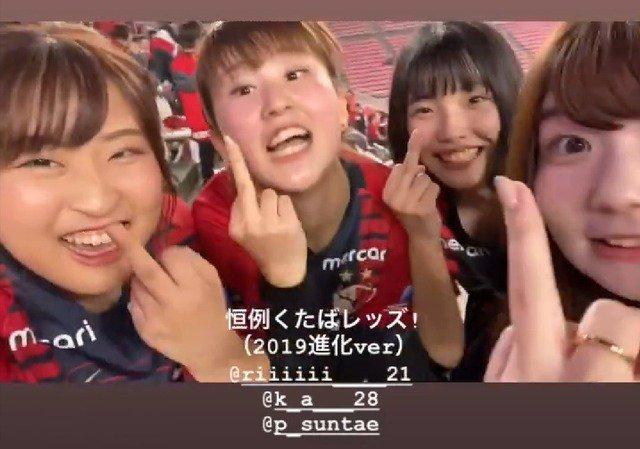 """◆悲報◆鹿島ゴール裏インファイトさん、溜めに溜めた第一声で""""レッズコール""""をしてしまうwww"""