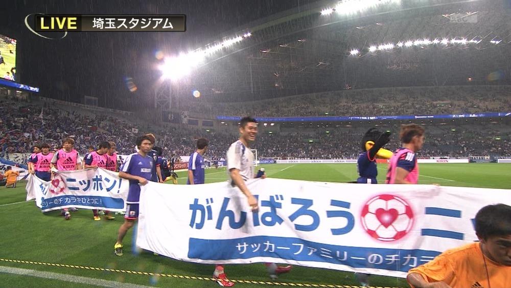 ◆代表小ネタ◆試合後の川島永嗣兄貴 笑いすぎだろ!