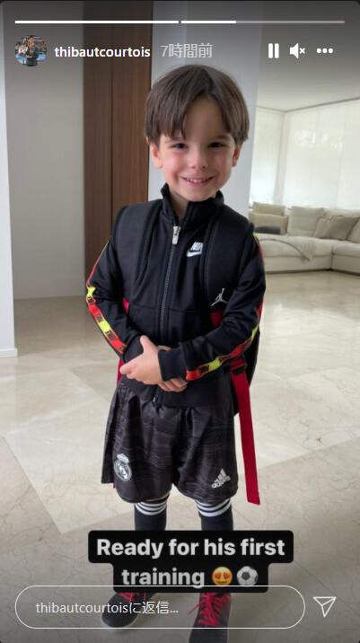 ◆画像◆マドリーGKクルトワの息子が親父に似ず可愛い件www