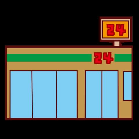 illustrain08_building06