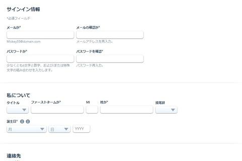 エクスペリエンス 日本語1