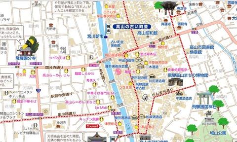 飛騨高山 MAP