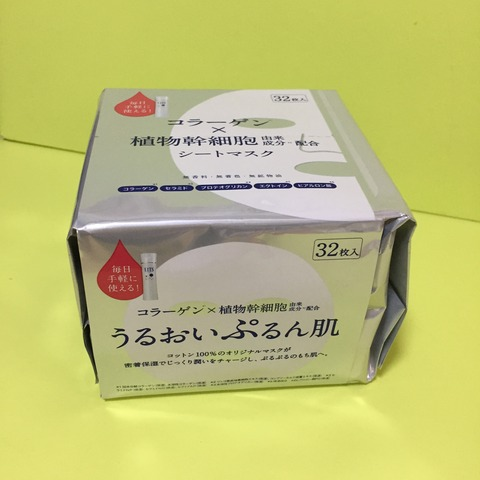 E64A0BA2-25B9-4E1C-90E8-213DE5344395