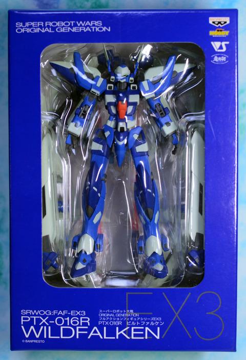 スーパーロボット大戦_EX3_2_ビルトファルケン
