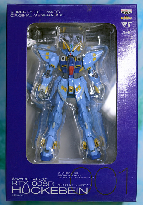 スーパーロボット大戦_001_2_ヒュッケバイン