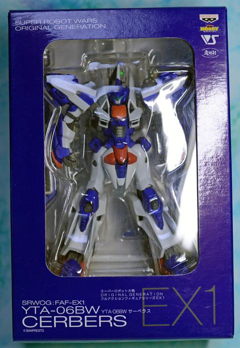スーパーロボット大戦_EX1_2_サーベラス